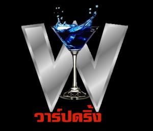 Logo warpdrinks